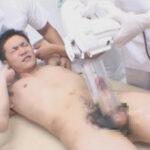 【ゲイ動画】ザーメンクリームによる施術がウリのエステ!電動オナホでイカされ自分の精液や汁男優の精子をかけられて顔に塗り込まれる!