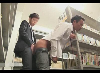 【ゲイ動画】図書館にいたサラリーマンの2人の男が声を殺しながらアナルセックスを楽しむことになってしまう!