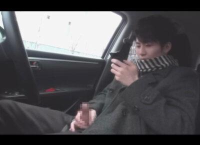 【ゲイ動画】26歳の不動産の仕事をしているイケメン君が車の中でオナニーを満喫する姿を見せつける!