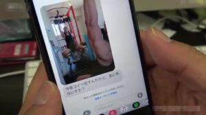 セックスお披露目_サラリーマン_アナルセックス観賞_フェラチオ_ゲイ画像1
