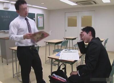 【ゲイ動画】補習中に鞄の中のエロ本が見つかってしまったDK…!興奮してきた先生は「気持ち良くしてやるよ…」と教え子に手を出してしまう!