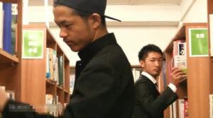 金でDKを買う_図書館_こっそりハッテン_顔射_ゲイ画像1