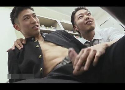 【ゲイ動画】職員室に呼ばれた男子校生!しかし先生の姿は無く先生のPCのエロ動画でオナっていると先生が現れケツマンで気持ち良くなることに!